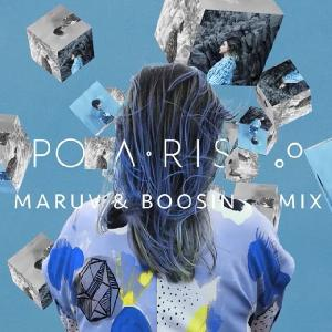 Maruv Boosin remix Pola Rise - No More