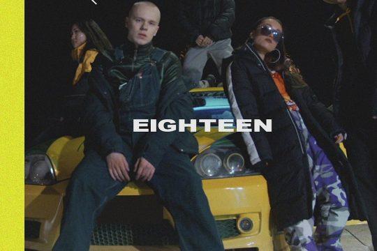 Eighteen Zemnoy Shar